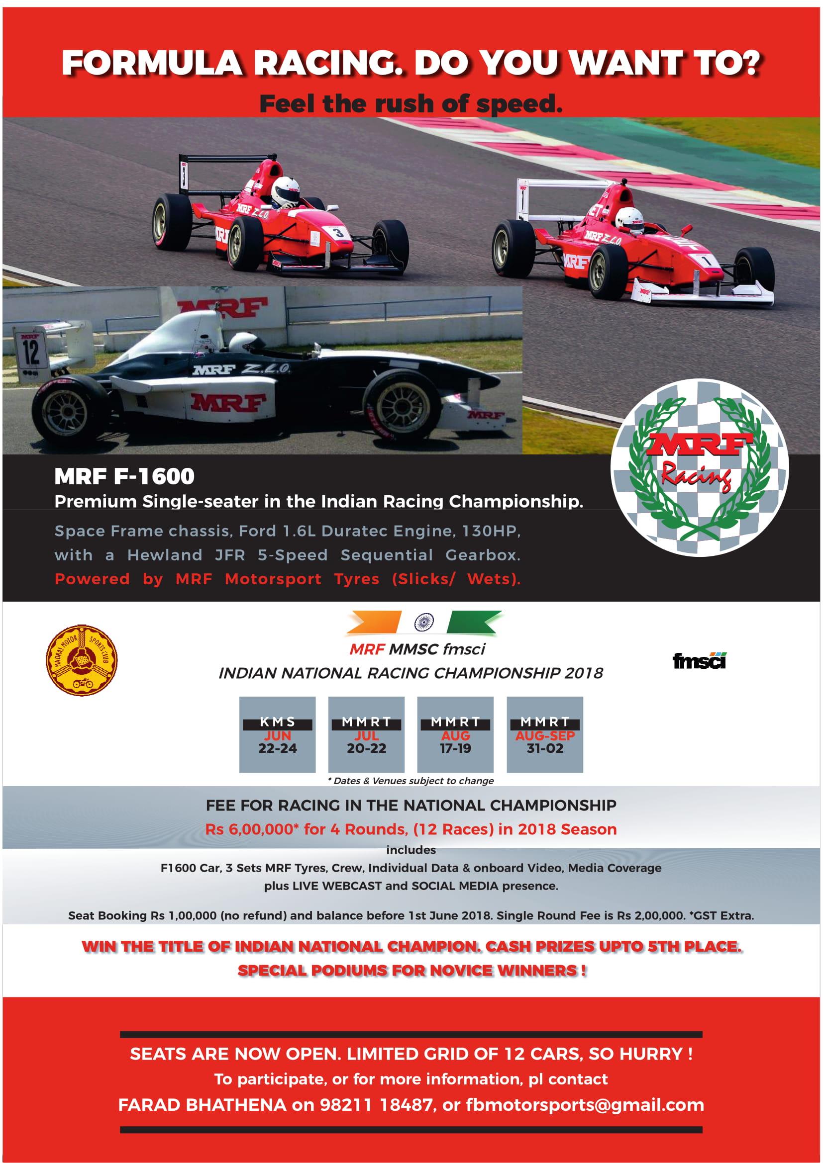 MRF F1600 2018 Season Flyer-1